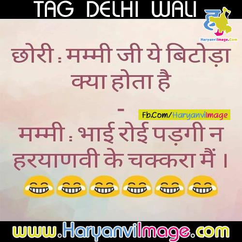 Tag Delhi Wali