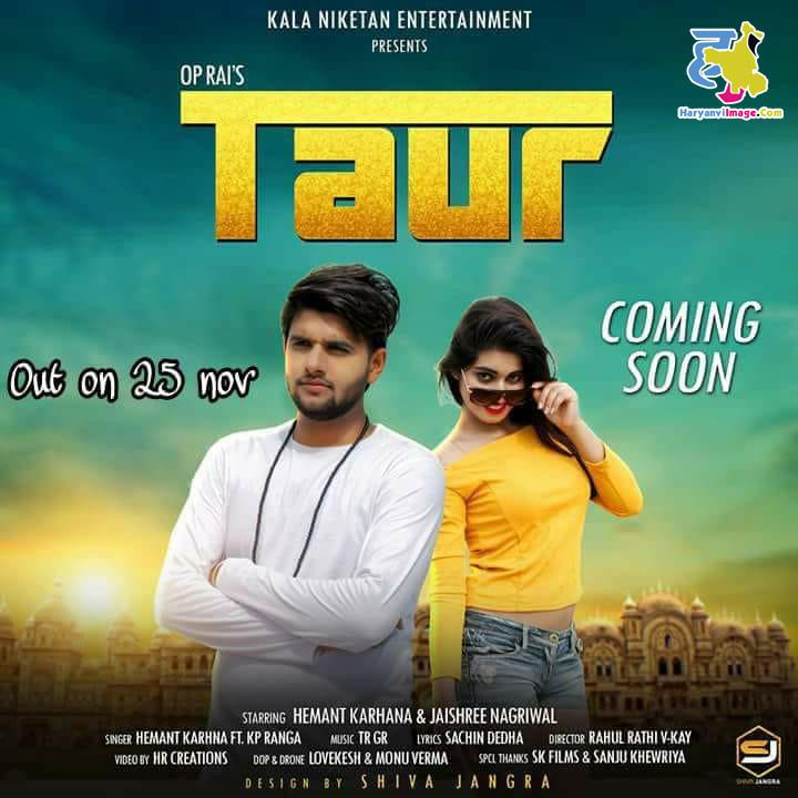 Taur Song Poster