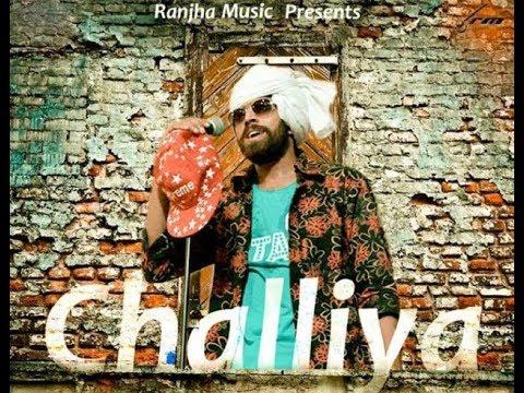 Challiya (Full Song) By Masoom Sharma, Amanraj & Sonika Singh