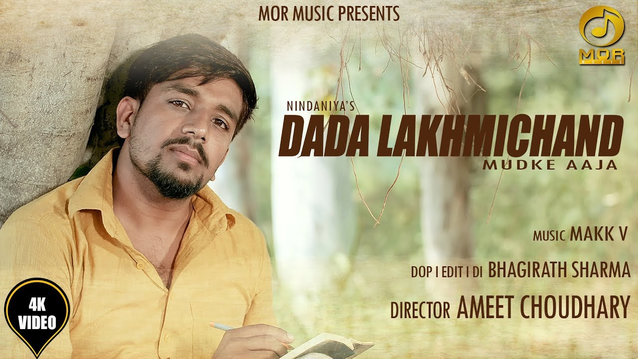 Dada Lakhmichand Mudke Aaja (Full Song) By Nindaniya