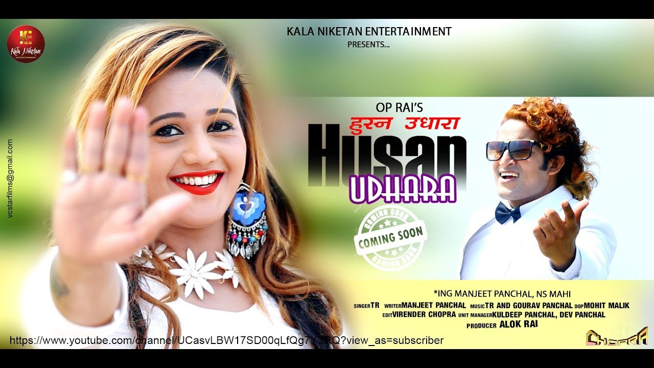 Husan Udhar ( Full Song ) By Manjeet Panchal, NS Mahi & TR