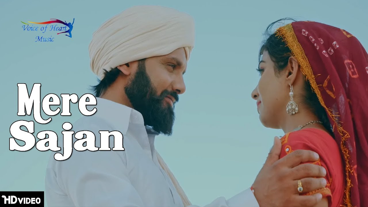 Mera Sajan (Full Song) By Subhash Foji & Sonika Singh