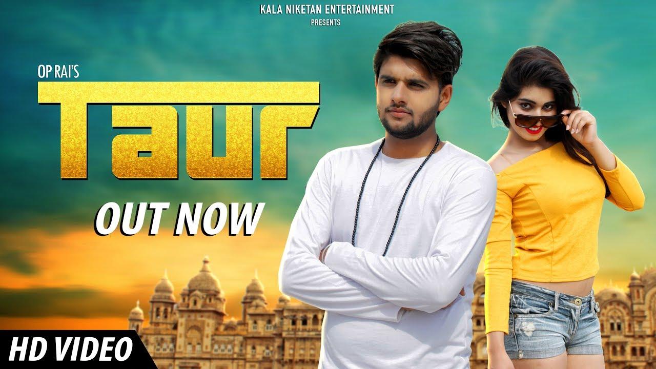 Taur (Full Haryanvi Song) By Jaishree
