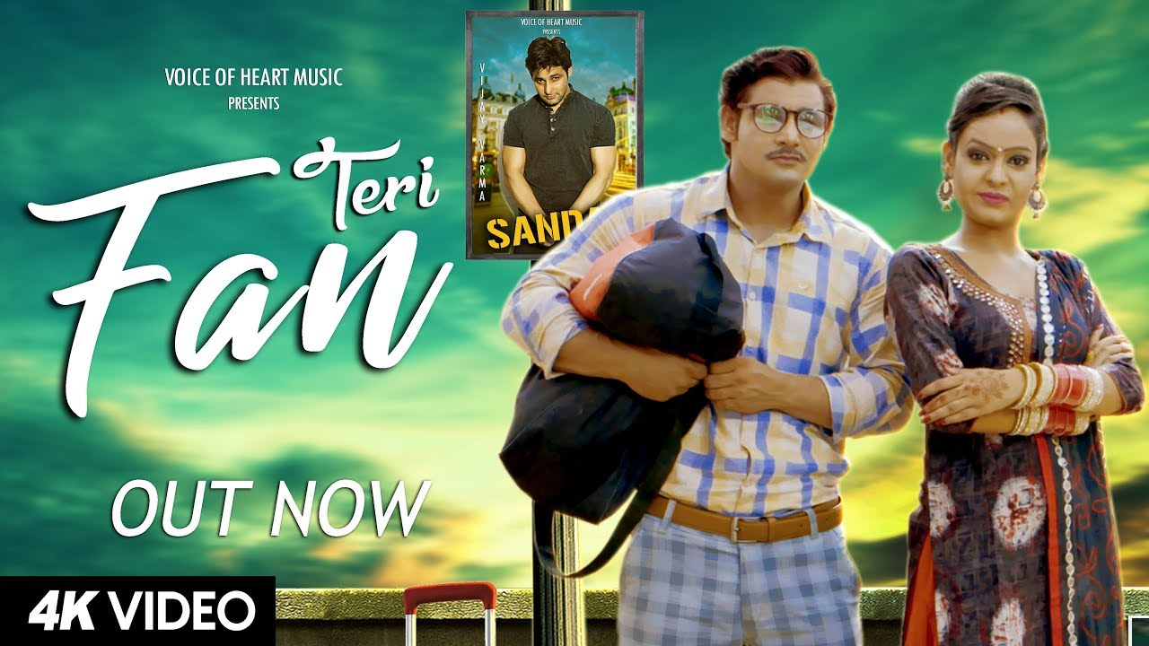 Teri Fan (Full Song) By Vijay Varma, Richa Hooda, Raju Punjabi  & Sheenam Katholic