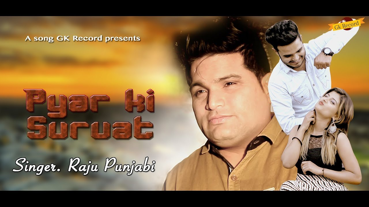Pyar Ki Suruat (Full Song) By Jaideep & Raju Punjabi