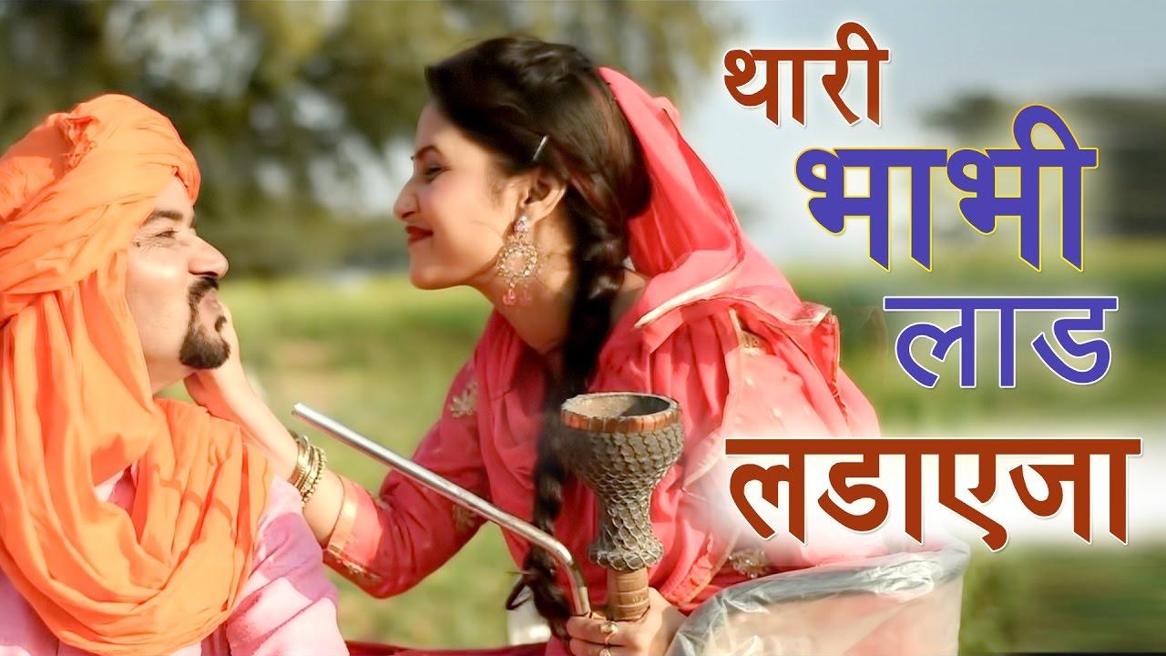 Thari Bhabhi Laad Ladaye Ja Song By Rammehar Mahla & Shivani Raghav