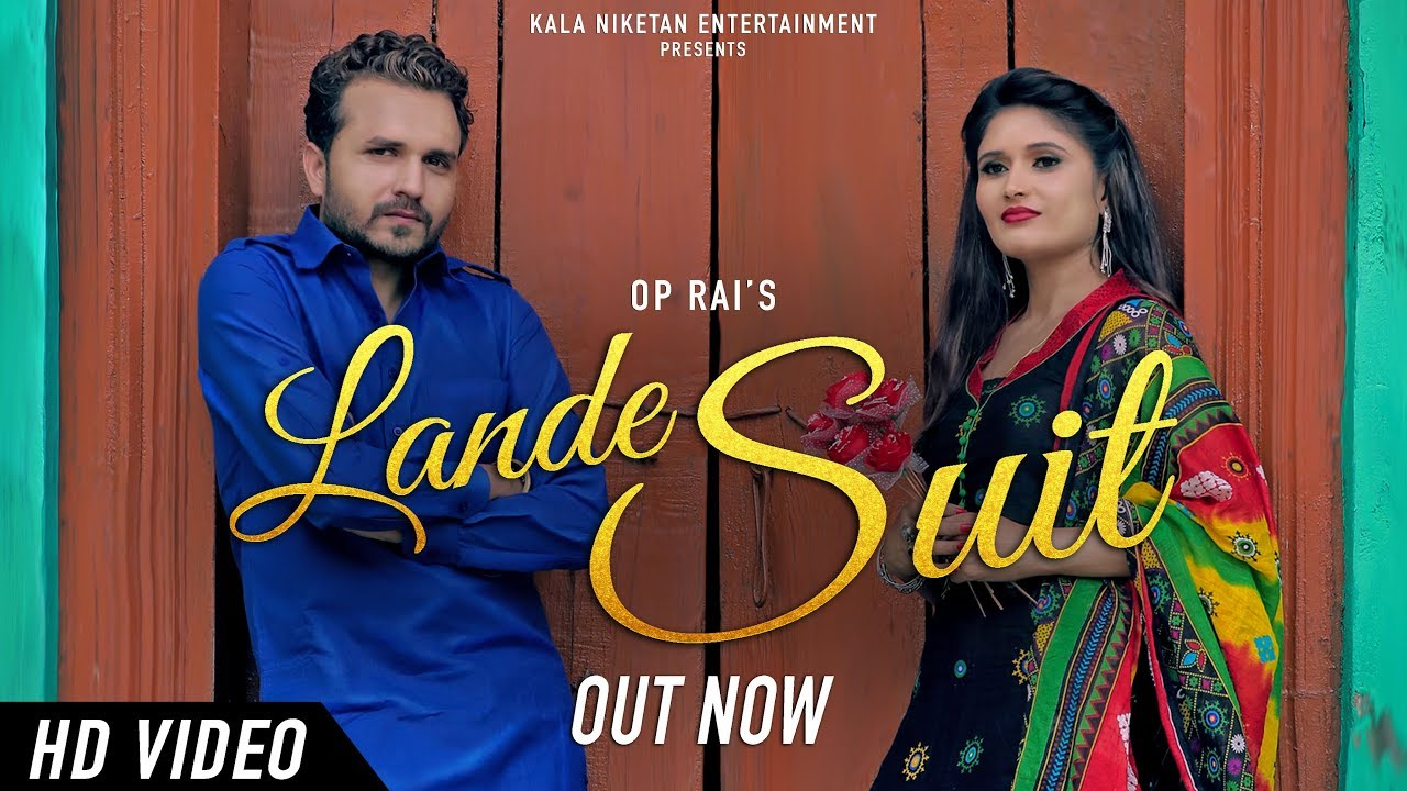 Lande Suit (Full Song) By Sanju Khewriya & Shikha Raghav