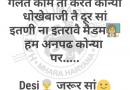 Desi Jarur Su Haryanvi Status