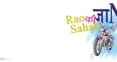 Rao Sahab Ki Jaan Bullet FB Cover