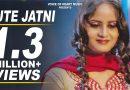 Cute Jatni (Haryanvi Video) Masoom Sharma, Preety, Joginder Kundu & Saroj