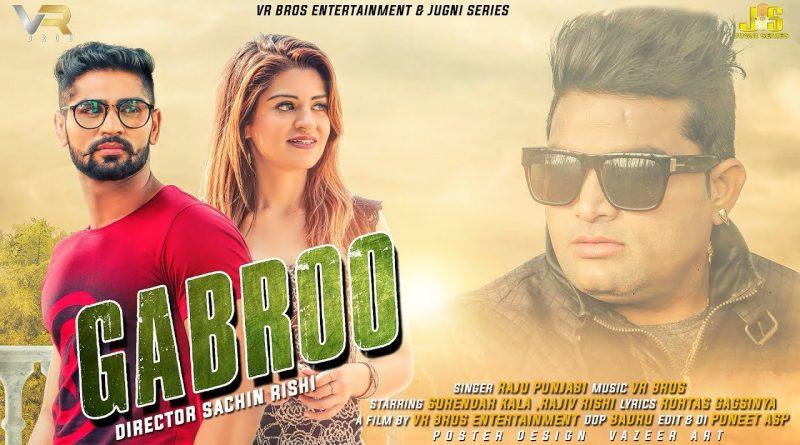 Raju Punjabi New Haryanavi Song 2017 Mp3 Download - gaurani