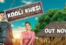 Kaali Khesi (Haryanvi DJ Song 2018) By Vicky Thakur, Anjali Raghav & Shubh Panchal