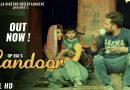 Landoor (Haryanvi Video) By Sanju Khewriya, Sonika Singh, Raj Mawer & OP Rai