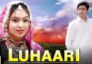 Luhari (Haryanvi Song) By Masoom Sharma & Sheenam Katholic