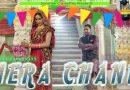 Mera Chand (Haryanvi Song) By Sapna Chaudhary & Raj Mawar