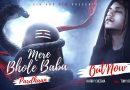 Mere Bhole Baba (Official Video) By Pardhaan