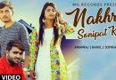Nakhra Sonipat Ka (Full Video) By Amanraj, Rahul KDN & Sonika Singh