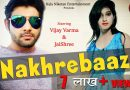 Nakhrebaaz (Haryanvi Video 2018) By Vijay Varma, Jaishree Nagriwal & OP Rai