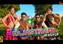 Rajasthani Mashup & Haryanvi Mashup By Baawale Chore