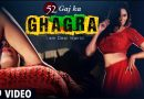 52 Gaj Ka Ghagra (Official Video) By Lokesh Gurjar, Gurmeet Bhadana, Desi King & YC Gujjar