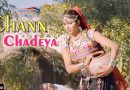 Chann Chadeya By Rakesh Tanwar, Parhlad Fagna & Sonika Singh