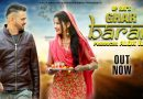 Ghar Baran (Video Song) By Mandeep Rana, Aarju Dhillon, Raj Mawar & OP Rai
