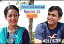 Desi Prem Kahani – Episode 02 – Kushti By Lalit Shokeen Films