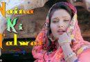 Naina Ki Talwar (Full Song) By Ankit Tanwar, Shivani Raghav & Govinda Sonu