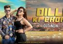 Dilli Ki Chori (Haryanvi Video Song) By Vicky Thakur, Neha Qureshi | Ghanu Music