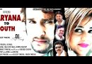 Haryana To South (Video Song) By Manjeet Panchal, NS Mahi & OP Rai