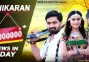 Shikaran (Video Song) By Vicky Kajla, Bani Kaur, Vijay Varma, Raj Mawer & Andy Dahiya