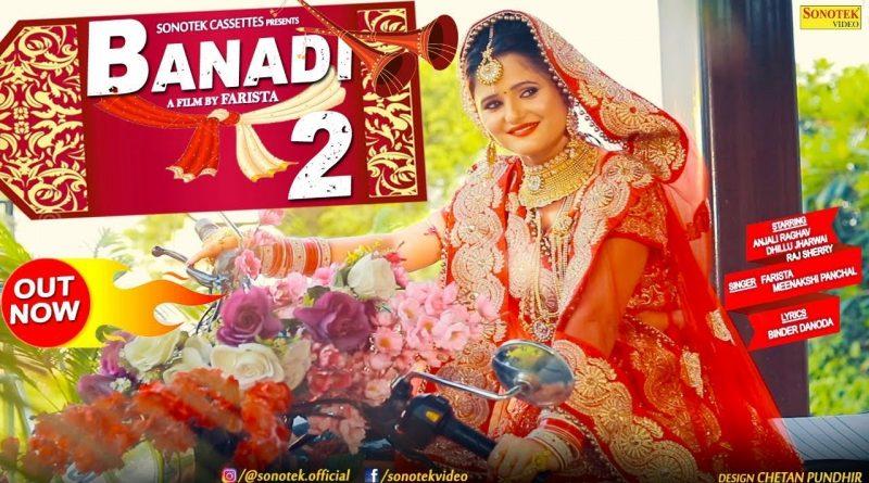 Banadi 2 (Video Songs) By Anjali Raghav, Dhillu,Binder Danoda & Farista