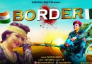 Border (Haryanvi Song) By Diler Singh Kharkiya & Sonal Khatri