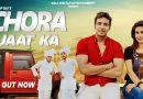 Chora Jaat Ka (Video Song) By Rohit Tehlan feat. Faristha Sana, AmanRaj Gill & OP Rai