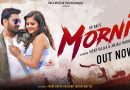 Morni (Full Video Songs) By Anjali Raghav & Vickky Kajla