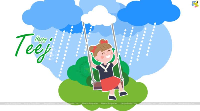 Happy Teej HD Wallpaper Haryanvi Image
