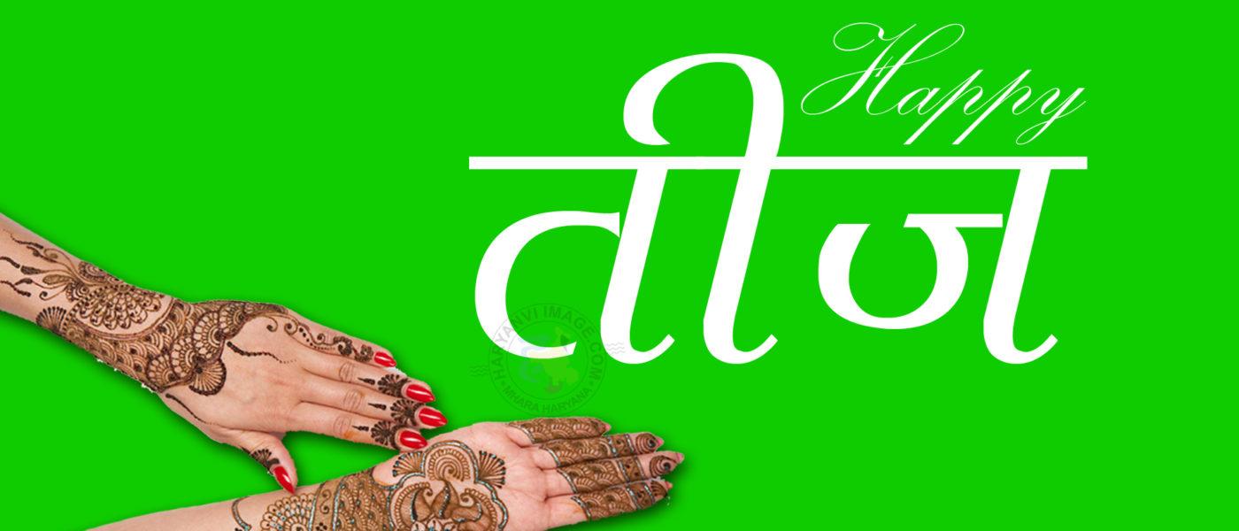Happy Teej Hindi Mehndi Hands HD Wallpaper