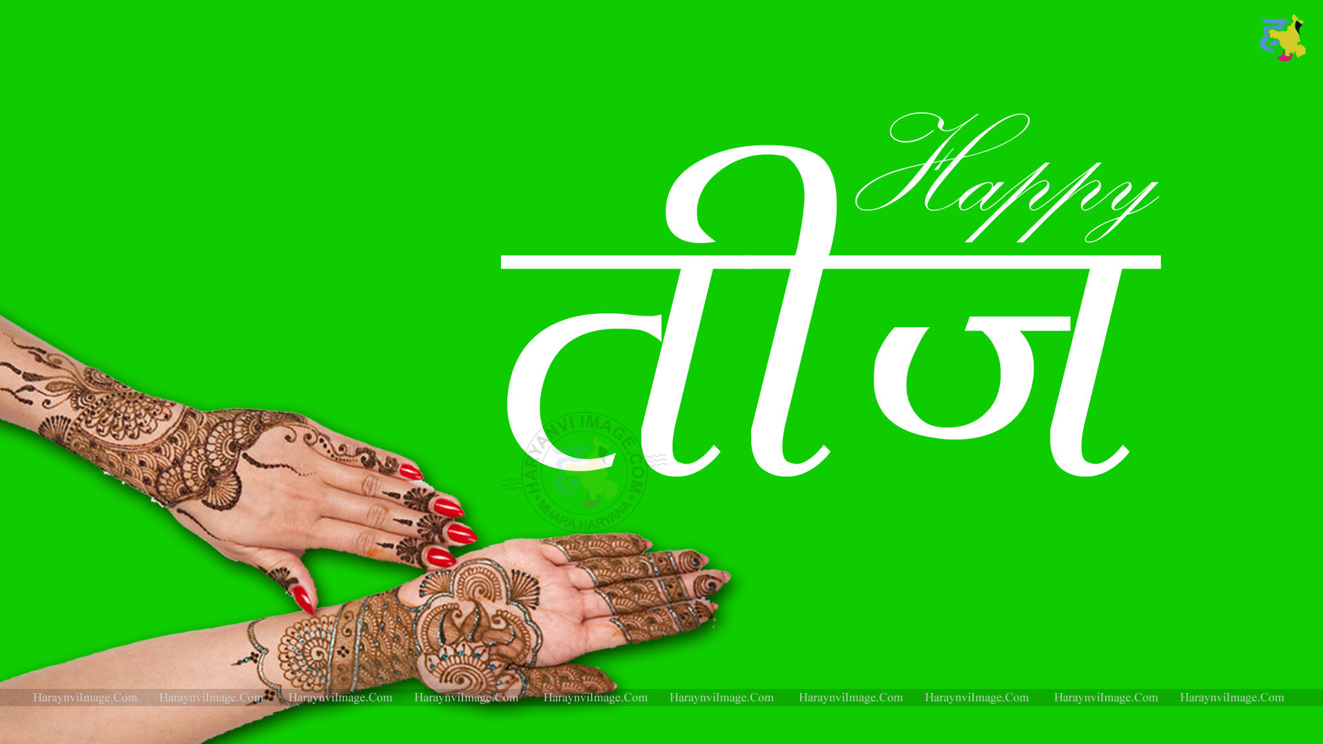 Happy Teej Hindi Mehndi Hands HD Wallpaper