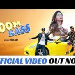Boom Bass (Official Video) | MD KD | Desi Rock | Latest Music Video 2018
