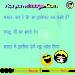 Master & Ramlu Haryanvi Joke