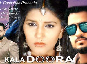 Kala Dora Full Song By Sapna Chaudhary, Tannu | Mannu Kharkhoda