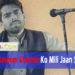 हरियाणवी सिंगर मासूम शर्मा को मिली जान से मारने की धमकी
