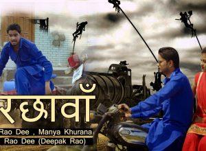 Parchhawa Full Video Song By Rao Dee (Deepak Rao)