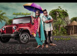 Anjali Raghav & Raju Punjabi Wallpaper