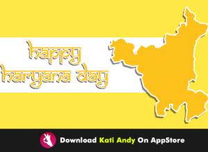 Happy Haryana Day DP, Image & Wallpapers